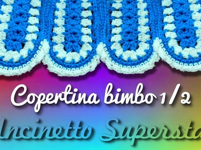 Tutorial coperta bimbo a uncinetto 1.2 | Crochet baby blanket tutorial