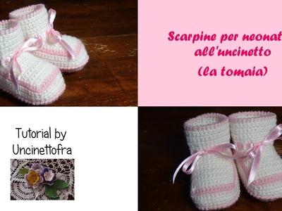 Scarpine per neonato all'uncinetto tutorial (la tomaia)