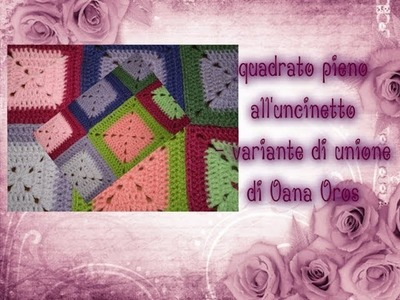 Quadrato pieno all'uncinetto (solid granny square)
