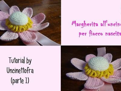 Margherita all'uncinetto per fiocco nascita tutorial (parte 1)