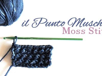 Scuola di uncinetto: punto muschio o Moss Stitch