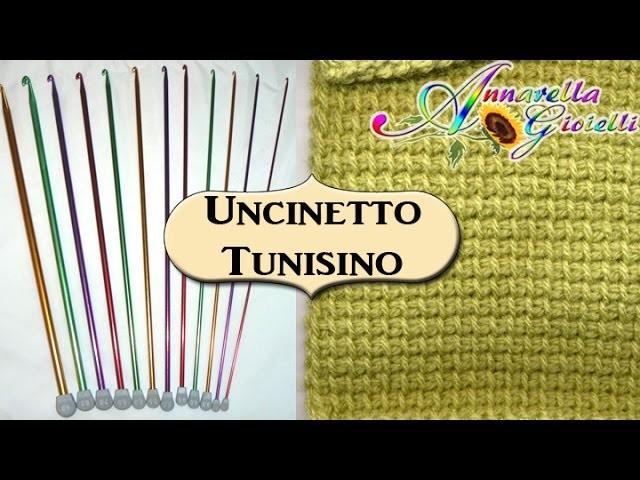 Tutorial Uncinetto Tunisino | 1° Metodo base | Tunisian crochet