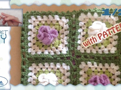 Tutorial Uncinetto 1.2 ❀ Mattonella fiore 3D ondulato ❀ [crochet block curly 3D flower] [pattern]