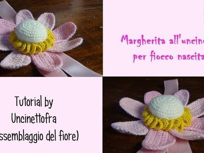 Margherita all'uncinetto per fiocco nascita tutorial (assemblaggio del fiore)