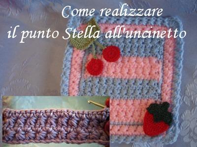 Punto stella uncinetto Star Stitch crochet