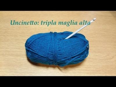Uncinetto Lezione #7 La maglia alta tripla
